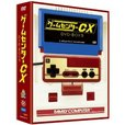 ゲームセンターCX DVD-BOX9 (2012)